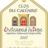 Rhone reds from historic vintage fail to deliver