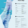 Getting to Know Israel's Wine Country