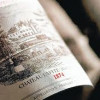 """Recent Sotheby's Lafite auction prices called """"insane"""" by Hong Kong wine insiders"""