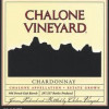 Golf + Wine: Chalone Vineyard named official wine of the PGA