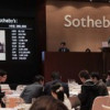Strong returns at latest Bonhams & Sotheby's auctions