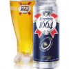 "Kronenbourg campaign rapped for using ""Too Drunk to F*c*"" song"