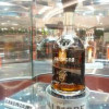 Bottle of whisky sells for $200,000