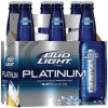 Another soul-less beer hits the shelves as Budweiser unveils new lighter beer