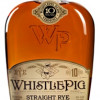 World Class Whiskey – From Vermont?