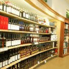 Nielsen Explores the Alcoholic Beverage Consumer's Mindset