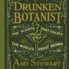 Cool book 'The Drunken Botanist' Takes A Garden Tour Of The Liquor Cabinet