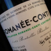 Love Romanée-Conti? Cellar to go under the hammer this fall