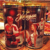 Russian Beer Can Features Victorious Hockey Player Stealing Canadian Player's Girlfriend