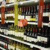 Supermarket Wine: It's Come a Long Way, Baby