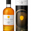 One of Ireland's Most Revered Whiskies Arrives On U.S. Soil