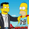 Duff Beer! The beer you've been waiting for eventually coming to a store near you.